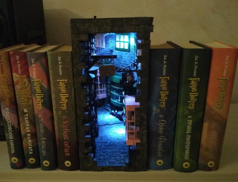 DIY Whimsical Alley Book Nook Kit